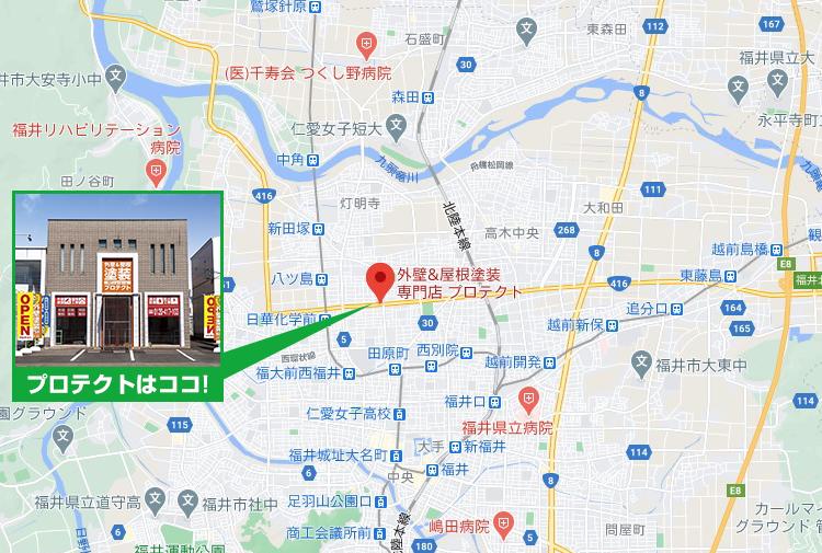 福井県エリア地図
